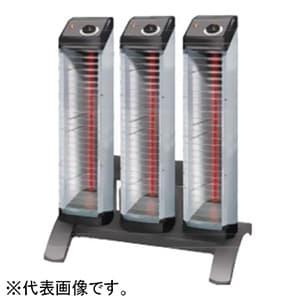 遠赤外線暖房機 《セラムヒート》 床置スリム形 トリプルタイプ 工場・作業所用 三相200V 消費電力4.5kW 電源コード別売