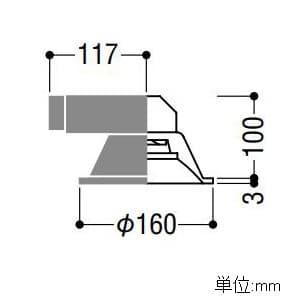 LEDベースダウンライト 浅型タイプ 1500lmクラス FHT32W相当 温白色 埋込穴φ150mm 照度角55° 画像2