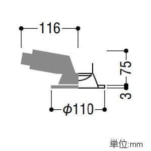 LEDベースダウンライト 600lmクラス 白熱球60W相当 温白色 埋込穴φ100mm グレアカット15° 画像2