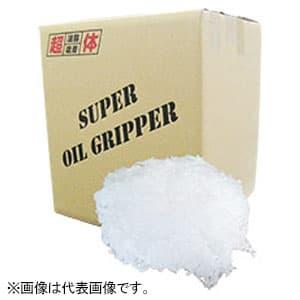 スーパーオイルグリッパー 高機能油脂吸着剤 可燃性タイプ 内容量10kg