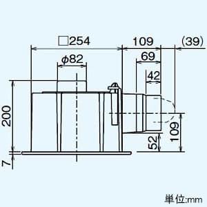 ダクト用換気扇 グリル別売タイプ サニタリー用 低騒音形 プラスチックボディタイプ 接続パイプφ100mm 埋込寸法260mm角 画像2