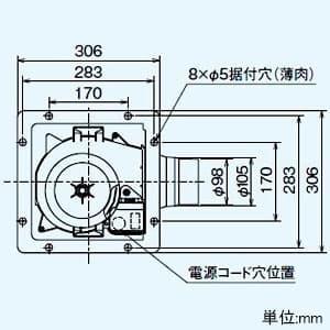 ダクト用換気扇 グリル別売タイプ サニタリー用 低騒音形 プラスチックボディタイプ 接続パイプφ100mm 埋込寸法260mm角 画像3