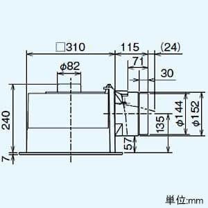 ダクト用換気扇 グリル別売タイプ サニタリー用 低騒音形 プラスチックボディタイプ 接続パイプφ150mm 埋込寸法315mm角 画像2