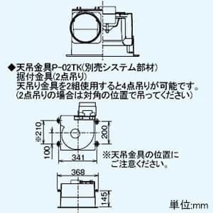 ダクト用換気扇 グリル別売タイプ サニタリー用 低騒音形 プラスチックボディタイプ 接続パイプφ150mm 埋込寸法315mm角 画像4