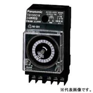 週間式タイムスイッチ JIS協約型・2P 交流モータ式 AC100V用 1回路型
