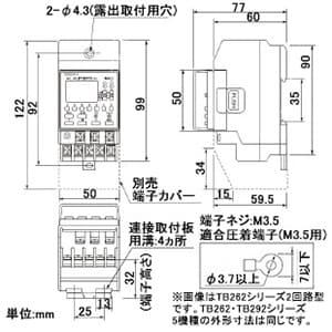 週間式タイムスイッチ JIS協約型・2P 電子式 高容量15A仕様 1回路型 画像2