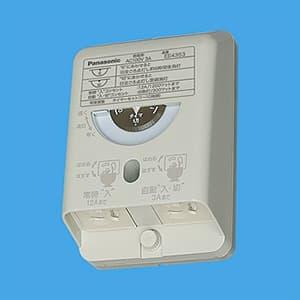 電子EEスイッチ付フル接地防水コンセント タイマ連動コンセント3A 常時コンセント12A AC100V 露出・埋込両用