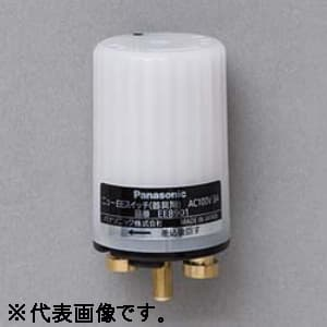 ニューEEスイッチ 器具用プラグイン式 熱動継電器形 AC100V 3A ソケット別