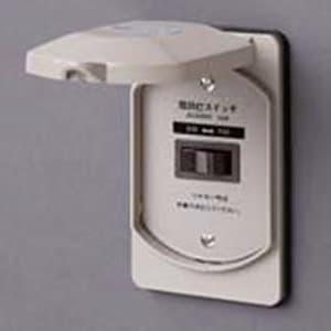 EEスイッチ用階段灯スイッチ C型 屋外用 AC300V 10A
