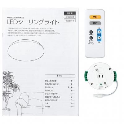 LEDシーリングライト 〜8畳用 20段階調光機能・リモコン付 昼光色 画像2