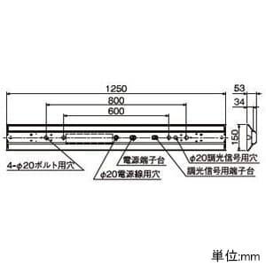 【ケース販売特価 10本セット】一体型LEDベースライト 《LXラインルクス》 110形 直付型 幅150mmタイプ 非調光タイプ 8000lmタイプ Hf86形×2灯定格出力型器具相当 昼白色 画像2