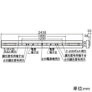 【ケース販売特価 10本セット】一体型LEDベースライト 《LXラインルクス》 110形 直付型 幅230mmタイプ 調光タイプ 13400lmタイプ Hf86形×2灯定格出力型器具相当 昼白色 画像2