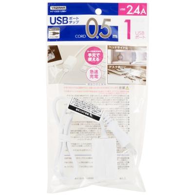 YAZAWA  H710051UWH