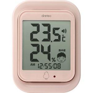 デジタル温湿度計「ルーモ」 ピンク