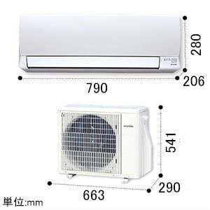 ルームエアコン 冷暖房時おもに8畳用 《2018年モデル スタンダードシリーズ》 単相100V 画像4