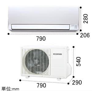 ルームエアコン 冷暖房時おもに14畳用 《2018年モデル スタンダードシリーズ》 単相100V 画像4