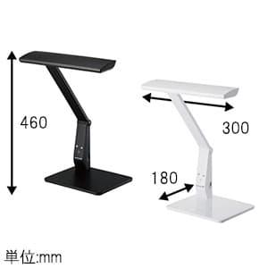 LEDデスクライト 昼光色 光束550lm 無段階調光機能付 USB電源端子付 黒 画像4