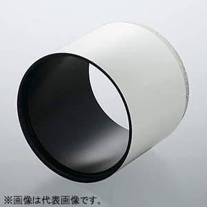 コイズミ照明  XE46386E