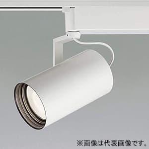 コイズミ照明  XS46358L