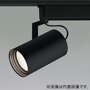 コイズミ照明  XS46359L