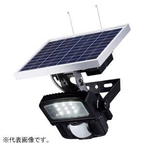 ソーラーLED照明 センサ調光型 ワイド配光 照射角度120×60°ワイドエリア 白色LED 1200lm 防塵・防噴流形