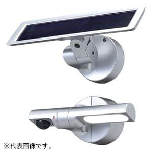 ソーラー式LEDセンサライト センサ調光型 照射角度85°サークル 白色LED 防噴流形 シルバー