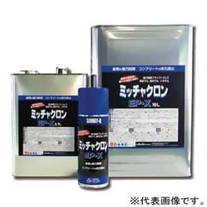 【受注生産品】常乾・焼付対応型プライマー 《ミッチャクロンEP・X》 一液タイプ 2コート2ベークまで 内容量3.7L ブラック