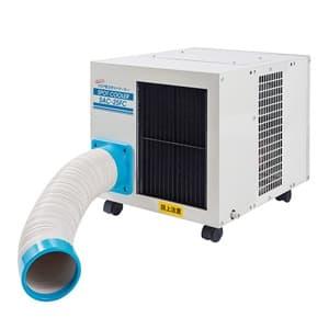 フロア型スポットクーラー 単相100V 首振機能・風量切替なし 冷房・送風切替 有線リモコン付