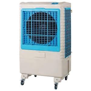 大型冷風扇 使用範囲目安30〜50㎡ 単相100V 風量3段階切替