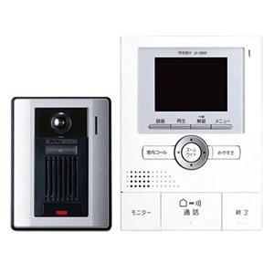 ハンズフリーテレビドアホンセット 《ROCOワイドスマホ》 AC電源直結・スマートフォン連動式 モニター付親機+カメラ付玄関子機