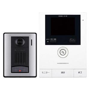 ハンズフリーテレビドアホンセット 《ROCOワイド録画》 AC電源直結式 モニター付親機+カメラ付玄関子機