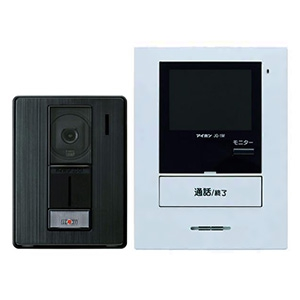 ハンズフリーテレビドアホンセット 《ROCO》 AC電源直結式 モニター付親機+カメラ付玄関子機