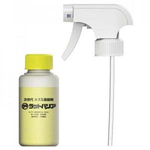 次世代ネズミ逃鼠剤 《ラットバリア》 センサータイプ用取替ボトル 内容量90ml