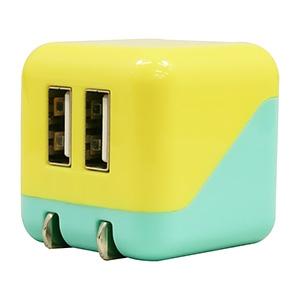 AC充電器 《COLOCORO》 USB2ポート 最大合計2.1A イエロー&ライトブルー