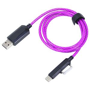 2WAYイルミネーションケーブル microUSBケーブル Type-C変換コネクタ付 ケーブル長80cm パープル