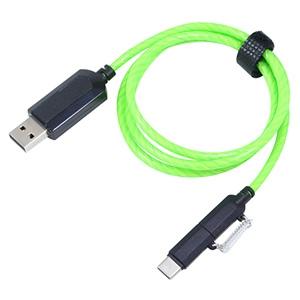 2WAYイルミネーションケーブル microUSBケーブル Type-C変換コネクタ付 ケーブル長80cm グリーン