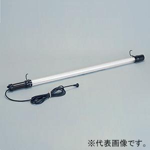 蛍光灯連結ライト 《フローレンライト》 屋外用 40W蛍光灯 昼白色 電線長10m 照明ON/OFFスイッチ付