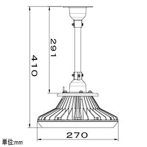 【受注生産品】高天井用LED照明器具 丸形 直付タイプ 水銀ランプ400W相当 連続調光タイプ 配光角75°昼白色 画像3