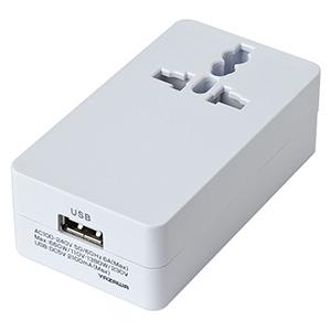 海外用マルチ変換プラグ 2個口+USB1ポート A・C・O・BF・SEタイプ対応 USB出力2A ホワイト