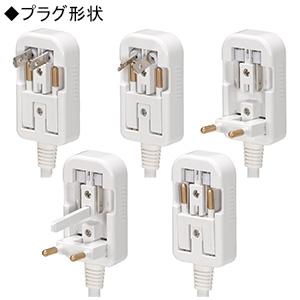 海外用マルチ変換タップ USB3ポート A・C・O・BF・SEタイプ対応 USB出力2A 画像2