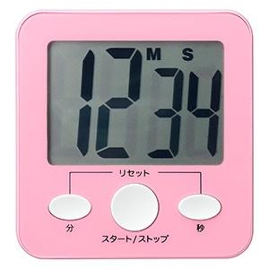 ビッグディスプレイデジタルタイマー ピンク
