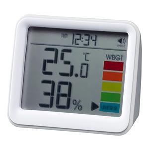 時計付置き型デジタル温湿度計 警告アラーム機能付 ライトグレー