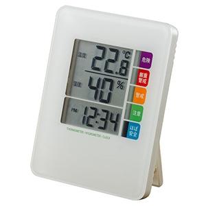 時計付デジタル熱中症計 ホワイト