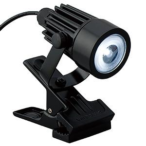 LED一体型クリップライト 防雨型 3W白色LED×1灯