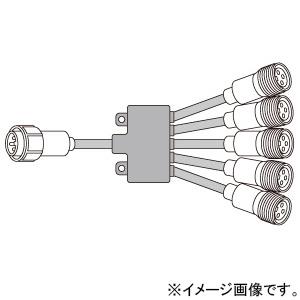 5分岐コード LEDソフトネオン用