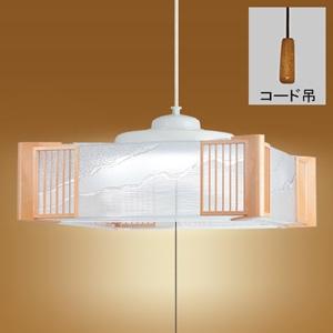 和風ペンダントライト(LEDタイプ)