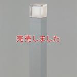 エントランスライト(蛍光灯/白熱タイプ)