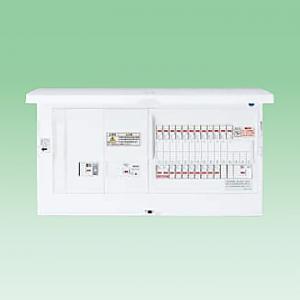 レディ型 創エネ対応 住宅分電盤 W発電対応