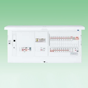 AiSEG通信型 HEMS対応住宅分電盤 太陽光発電システム・蓄熱暖房器・電気温水器・IH対応